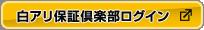 login-off-1 (1)